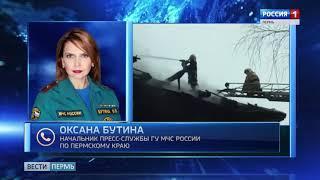Сильный пожар произошёл в Соликамске