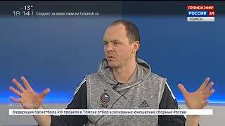 Интервью. Олег Фокин