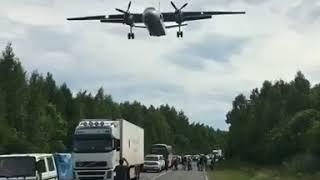 На аэродромном участке трассы Хабаровск-Комсомольск начались учения