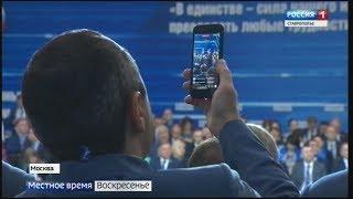 «Единая Россия» версия 2.0
