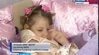 Жителей Ивановской области просят помочь шестилетней Лере