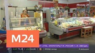 Продавцы начали переписывать ценники после падения рубля - Москва 24