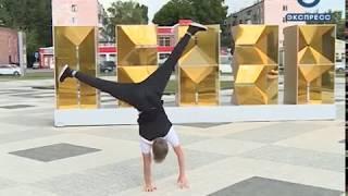 В Пензе 10 августа отметят День физкультурника