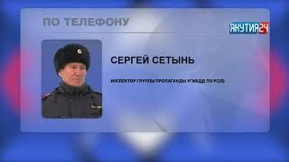 Двухлетний ребенок и двое взрослых погибли в ДТП в Якутии – ГИБДД