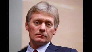 Кремль сожалеет о смерти британки
