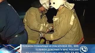 Штормовое предупреждение объявили в Самарской области