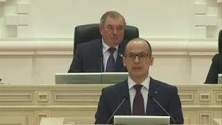 27 03 2018 Сокращение госдолга обсудили на сессии Госсовета Удмуртии