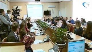 Слушатели Малой академии госуправления представили свои проекты
