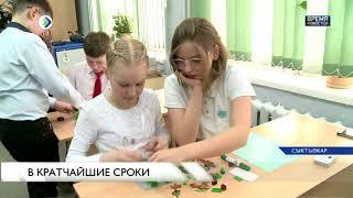 Школа в Орбите под контролем