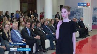 Международный фестиваль дизайна открыли в Новосибирске