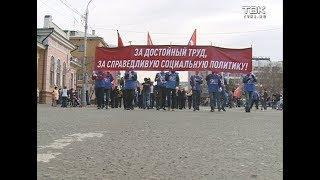 В Красноярске прошел первомайский парад