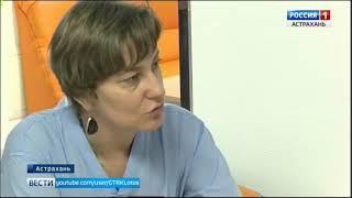 В Астрахани отметили Всемирный день тромбоза
