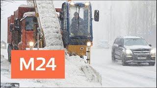 Мощный снегопад вновь накрыл столичный регион - Москва 24