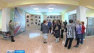 Дети и ветераны Великой Отечественной – фотовыставка в Магадане