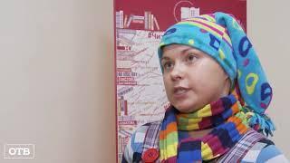 В Свердловской области прошел литературный марафон