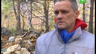В Челябинске появились первые отряды народных эко-инспекторов