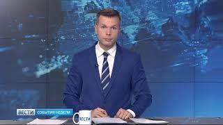 После сессии Алексей Алсуфьев пояснил закон по смене полномочий в градостроительстве