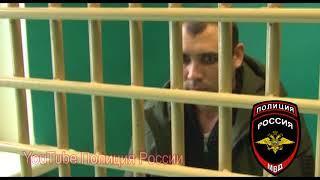 Задержан подозреваемый в совершении серии квартирных краж