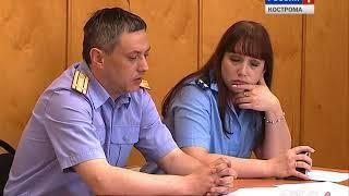 Свердловский суд Костромы избрал меру пресечения предполагаемому убийце восьмилетней Лизы
