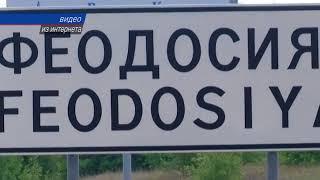 Спикер Парламента проинспектировал инфраструктуру Керчи и Феодосии