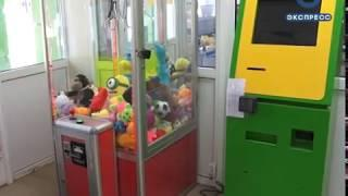 Пензенские полицейские пресекли деятельность организаторов азартных игр