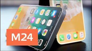 В центре Москвы начали занимать очередь за новыми iPhone - Москва 24