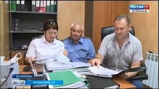 В Астрахани прошёл обучающий семинар по электронной ветеринарной сертификации