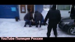 Полиция России-При силовой поддержке бойцов спецназа