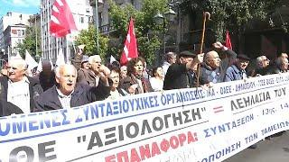 Греция: пенсионеры хотят жить достойно