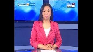 Вести Бурятия 10 00 на бурятском языке  Эфир от 25 05 2018