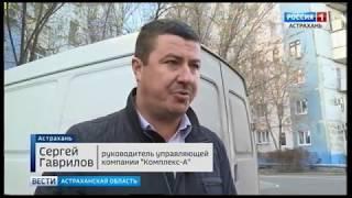 В некоторых домах Астрахани отопительный сезон так и не начался