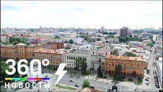 Опубликован рейтинг самых грязных городов в Европе - СМИ2