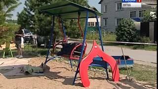 В Гнусино открыли детскую площадку (ГТРК Вятка)