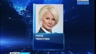Самый богатый депутат Заксобрания Иркутской области — Николай Труфанов