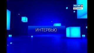 Вести.Интервью: председатель Законодательного собрания края Дмитрий Свиридов