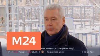 """""""Москва сегодня"""": зачем МЦК присоединят к направлениям железной дороги - Москва 24"""