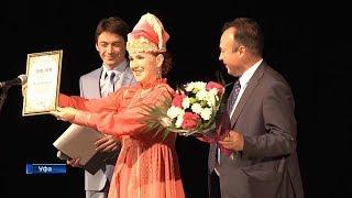 В уфимском театре «Нур» завершился театральный сезон
