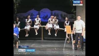 Чăваш патшалăх драма театрĕ Питĕре çитсе килчĕ