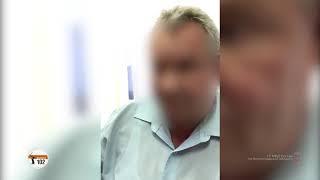 В Волгограде задержан сотрудник центра занятости при получении взятки за оформление досрочной пенсии