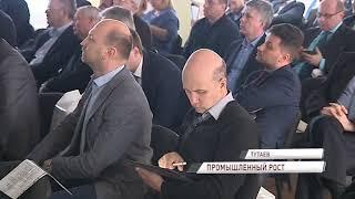 Губернаторский совет в Тутаеве: Дмитрий Миронов посетил моторный завод