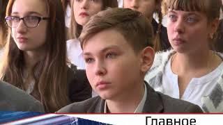 Новости Рязани 01 марта 2018 (эфир 15:00)