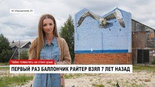 НОВОСТИ от 09.08.2018 с Яной Джус