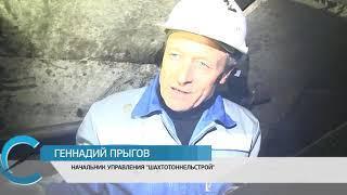 """Журналисты телеканала """"Саратов 24"""" опустились на дно"""