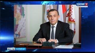 Глава Марий Эл Александр Евстифеев принимает поздравления с юбилеем - Вести Марий Эл
