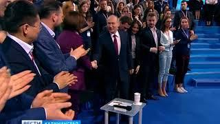 Подробнее о визите Путина в Калининград расскажут в программе «События недели»
