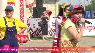 Од пинге. День села в Старом Синдрово Краснослободского района