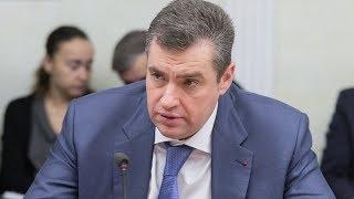 Как в Госдуме реагируют на обвинения в сексуальных домогательствах
