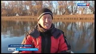Что сейчас можно поймать в астраханских реках?