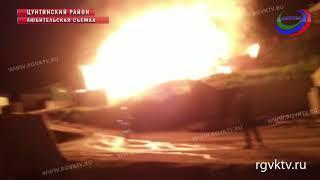 В Цунтинском районе произошел крупный пожар