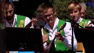 Во всём мире отмечают День русского языка